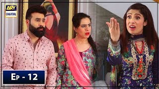 Namak Paray Episode 12 - ARY Digital 18 Jan