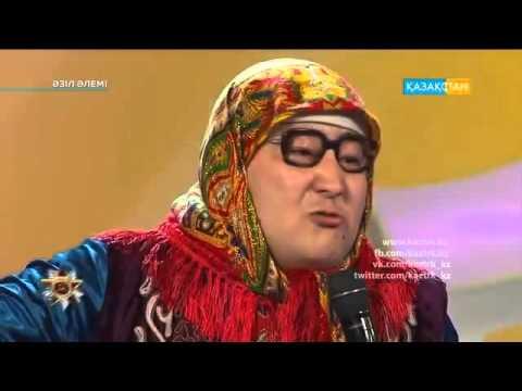 Ерболат Төлегенов Щмән апа
