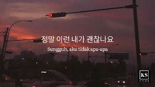 Soyou (소유) - Good To Be With You (괜찮나요)