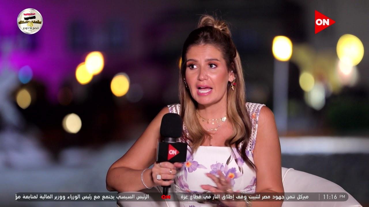 هنا شيحة عن عملها الفني الجديد: جوزها عايز كل حاجة بالعافية.. شوف قالت عن الاغتصاب الزوجي  - 01:53-2021 / 10 / 19