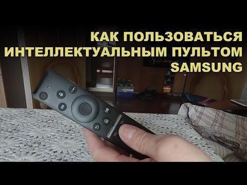 Как отключить телегид на телевизоре самсунг