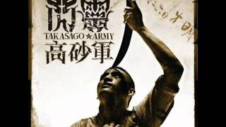 Watch Chthonic Southern Cross video