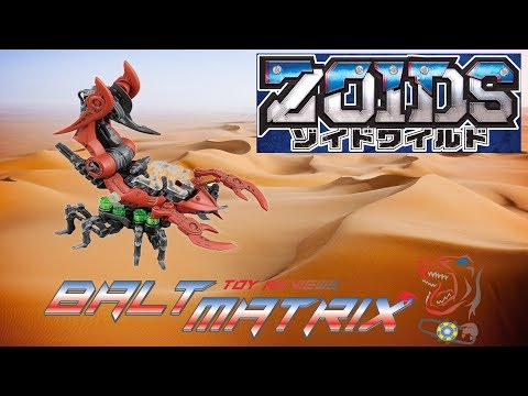 TAKARA TOMY ZOIDS Zoids Wild ZW24 Pachycedos from first episode of anime F//S