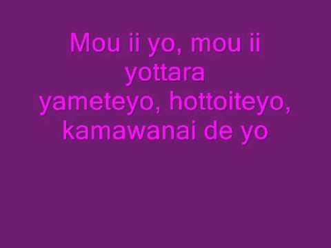 Miyavi Papa Mama Lyrics