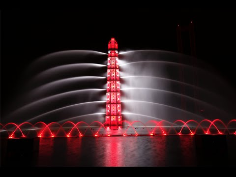 Lake of Illusions Night Show OCT Shanghai Happy Valley China