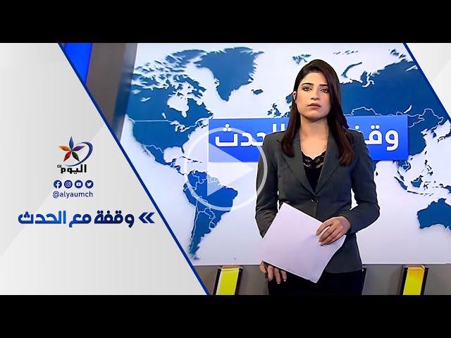 الأزمة السورية: مسلسل الاغتيالات في درعا..من يقف وراءه؟