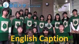 キャンパスに響きわたる歌声 混声合唱団 静大祭in浜松 メインステージ - 静岡大学