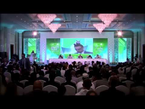 11th Doha Conference for Interfaith Dialogue 2014 highlights opening ceremony