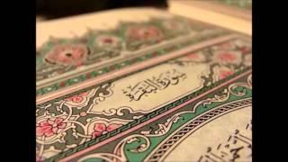 коран сура аль бакара полное . шейх Абдул Рахман Сидис
