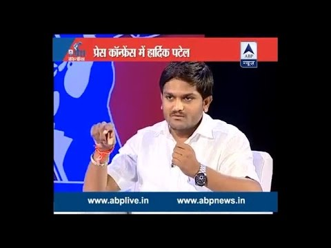 Press Conference: Hardik Patel in answering every question