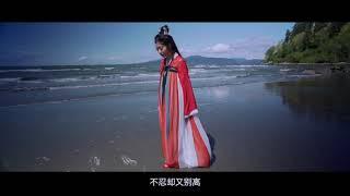 14岁温哥华美少女一开口心都化了!MV拍出了《琅琊榜》前传的赶脚!(杨美音翻唱红颜旧)