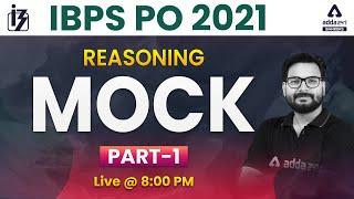 IBPS PO 2021   Reasoning   Mock Paper #1