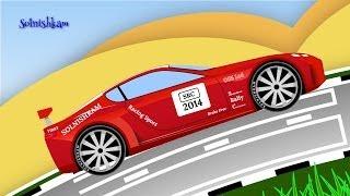 Машинки. Гоночная машинка. Автогонки. Развивающий мультик(В этом мультфильме мы покажем и расскажем малышам о гоночных машинах. Понаблюдаем за увлекательной автогон..., 2014-04-26T12:28:41.000Z)