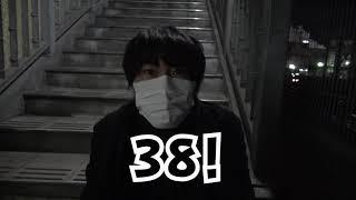 """38点満点! 漫画家・清野とおるの""""底辺""""生活"""