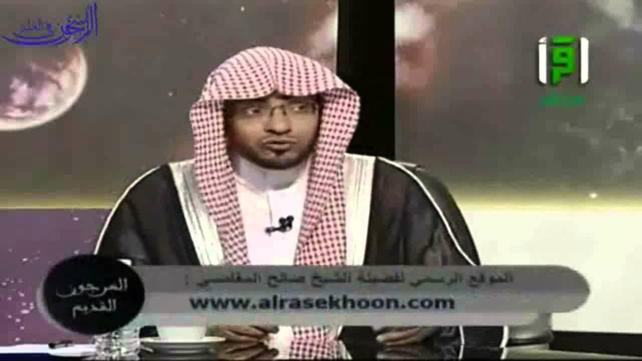 الفرق بين العام والسنة والحجة والحول الشيخ صالح المغامسي Youtube