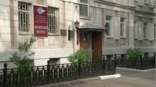 Фильм о Юридическом Институте МИИТ