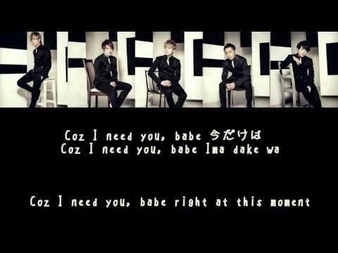 Stay - Da-iCE [JP/ROM/ENG] Lyric [Short Ver]