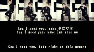 Stay - Da-iCE [JP/ROM/ENG] Lyric [Short Ver]