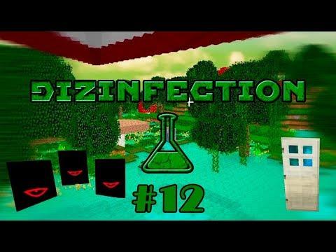 DiZInfection #12 - КОСТНАЯ БАКТЕРИЯ, DIMENSIONAL DOORS И ЛИМБО - майнкрафт сборка 1.12.2 с модами