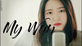 My Way (돈꽃ost) - 이수 cover : 핑크란마