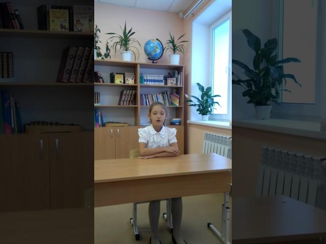 Изображение предпросмотра прочтения – МарченкоПолина читает произведение «Колыбельная (Спи, мой мальчик!)» В.Я.Брюсова