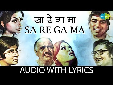 Sa Re Ga Ma with lyrics | सा रे गा मा के बोल | Kishore