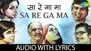 Sa Re Ga Ma with lyrics | सा रे गा मा के बोल | Kishore Kumar | Mohammed Rafi | Chupke Chupke
