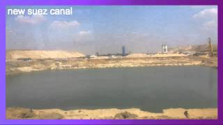Archive new Suez Canal: April 14, 2015
