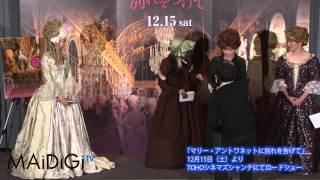 タレントのほしのあきさんが12月9日、東京都内で行われた映画「マリー・...