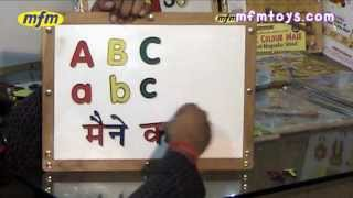 Magnetic Board By Mfm Toys