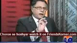 Hassen Nisar Meray Mutabiq 10 July Part 2
