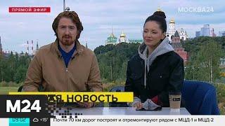 Еще 462 пациента вылечились от коронавируса в Москве - Москва 24
