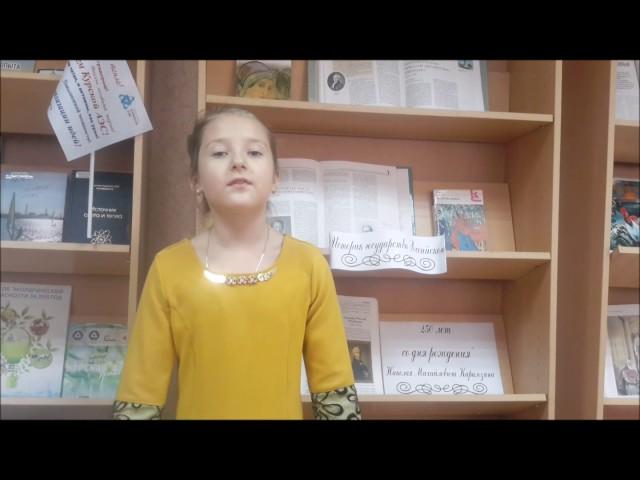 Изображение предпросмотра прочтения – ВикторияНикулина читает произведение «Осень» А.С.Пушкина