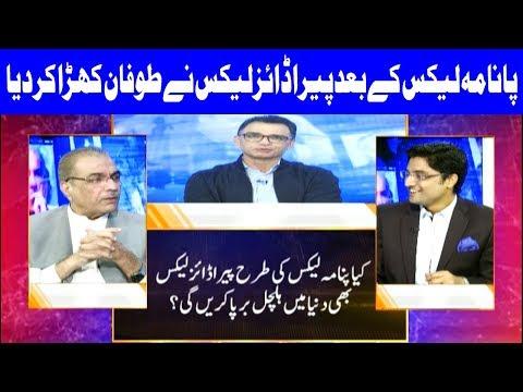 Nuqta E Nazar With Ajmal Jami   6 November 2017   Dunya News