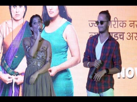 Priya Bapat present the song from Marathi...
