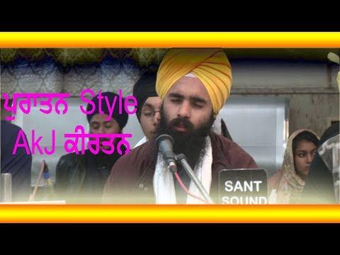 Satgur-Ayo-Saran-Tuhari-Bhai-Sunpreet-Singh-Ji-Delhi-Wale