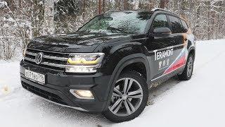 САМЫЙ БОЛЬШОЙ КРОССОВЕР Volkswagen Teramont 2020