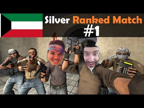 🔰►Kuwaiti CS:GO Ranked Match | Duo Queue W/Josh [Silver] | Stream VOD #2