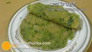 Matar ka Parantha - Green Peas Stuffed Paratha recipe