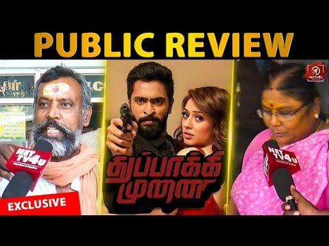 Thuppakki Munai Public Review | Vikram Prabhu | Hansika Motwani | Thuppaki Munai