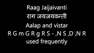 jaijaivanti aalap tutorial