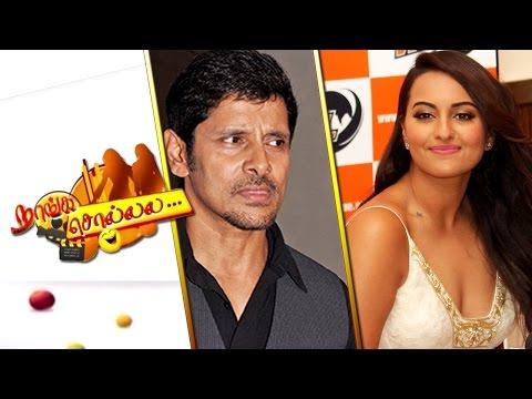 Tamil Movie Gossip - Nanga Sollala | Full Episode | July 12