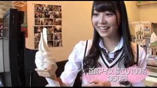 白間美瑠 Shiroma Miru. 是非こちらもご覧下さい! 是非こちらもご覧下...
