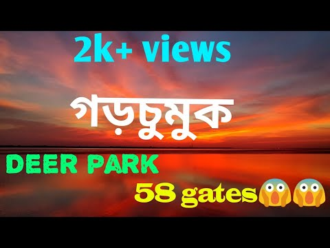 58 Gate || Garchumuk