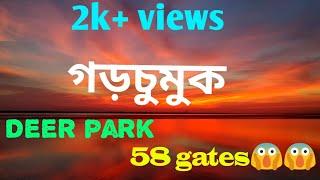 58 Gate    Garchumuk