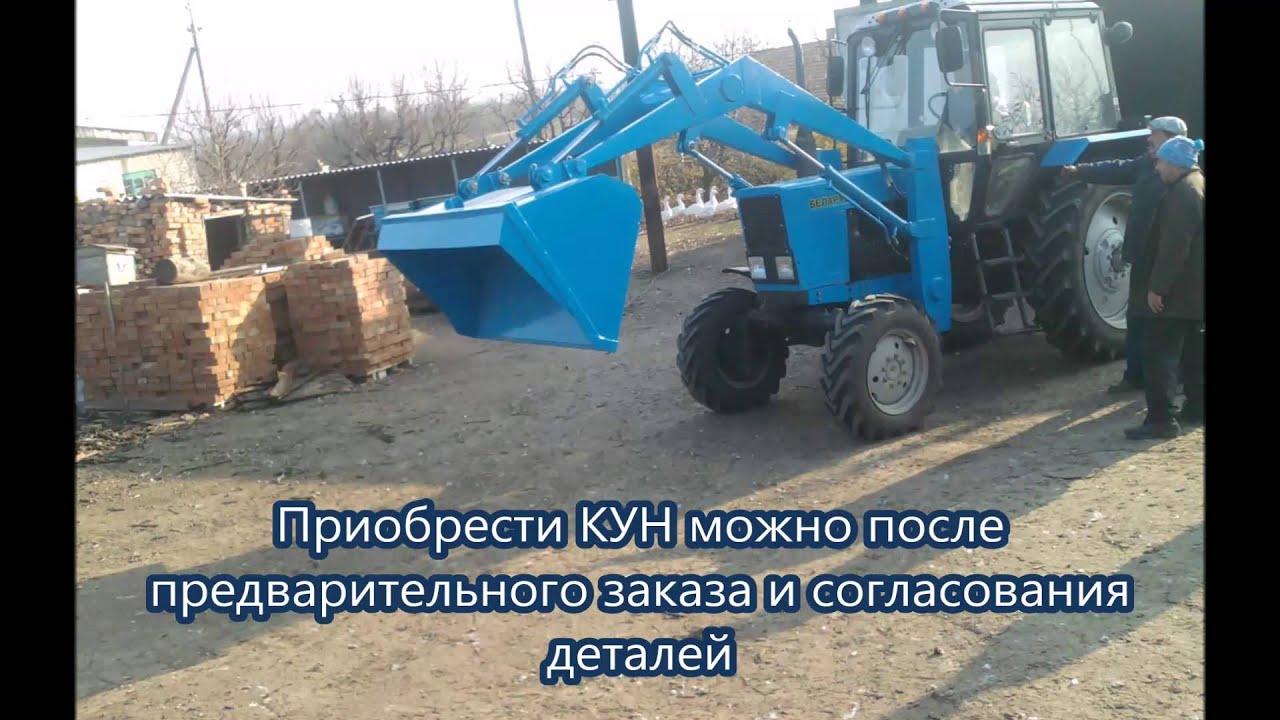 ПКУ - YouTube