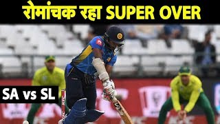 South Africa beat Sri Lanka in Super Over after thrilling Tie | Sports Tak