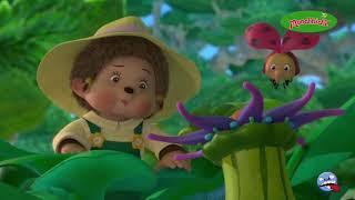 Мончичи Волшебный переход Детский мультфильм на русском языке