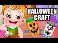 Baby Hazel Halloween Crafts   Fun Game Videos By Baby Hazel Games