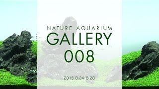 [adaview] Nature Aquarium Gallery#008(en)